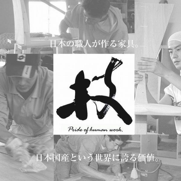 システムベッド システムベット ロフトベッド ロフトベット 無垢木製学習机 国産デスク|kaguone|16