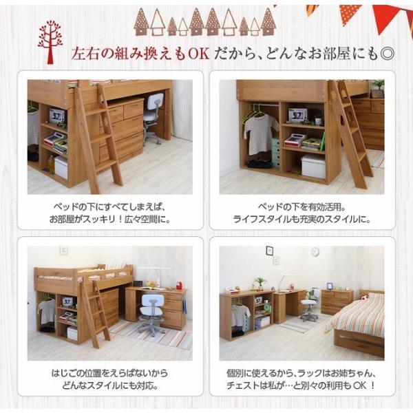 システムベッド システムベット ロフトベッド ロフトベット 無垢木製学習机 国産デスク|kaguone|04