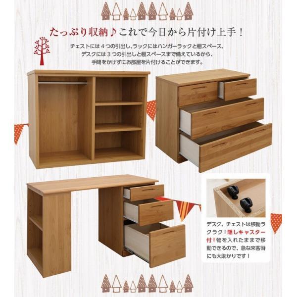 システムベッド システムベット ロフトベッド ロフトベット 無垢木製学習机 国産デスク|kaguone|05