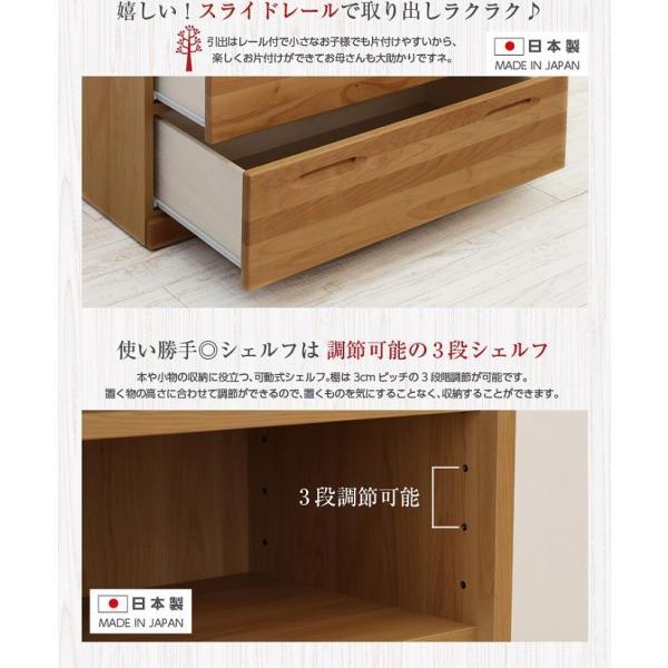 システムベッド システムベット ロフトベッド ロフトベット 無垢木製学習机 国産デスク|kaguone|06