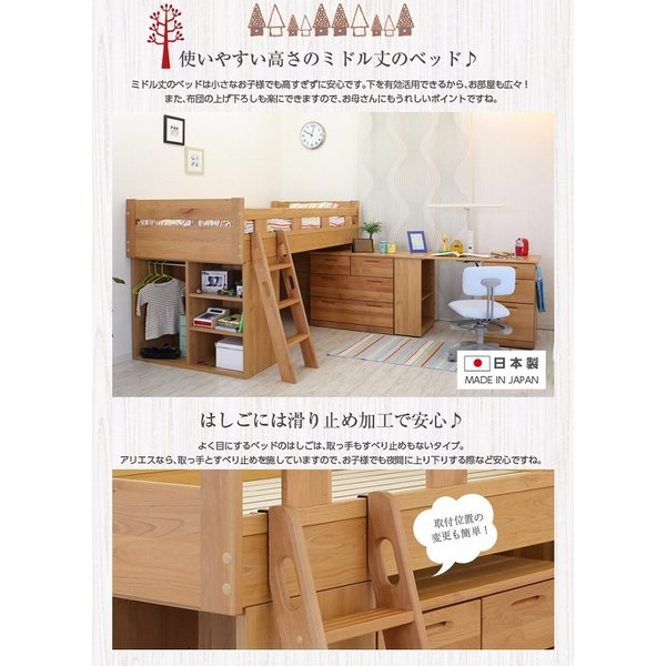 システムベッド システムベット ロフトベッド ロフトベット 無垢木製学習机 国産デスク|kaguone|07