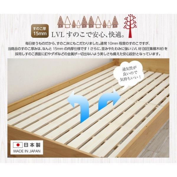 システムベッド システムベット ロフトベッド ロフトベット 無垢木製学習机 国産デスク|kaguone|09
