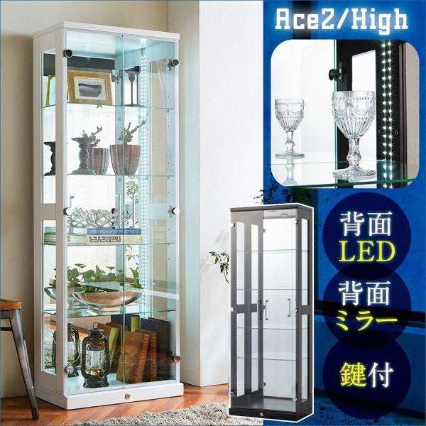 コレクションケース 完成品 側面LED付きコレクションケース|kaguone