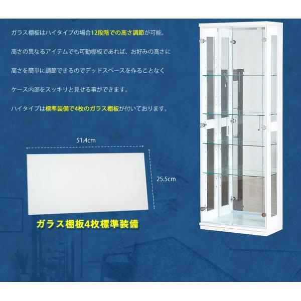 コレクションケース 完成品 側面LED付きコレクションケース|kaguone|19