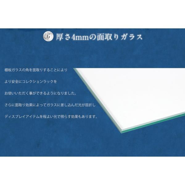 コレクションケース 完成品 側面LED付きコレクションケース|kaguone|20