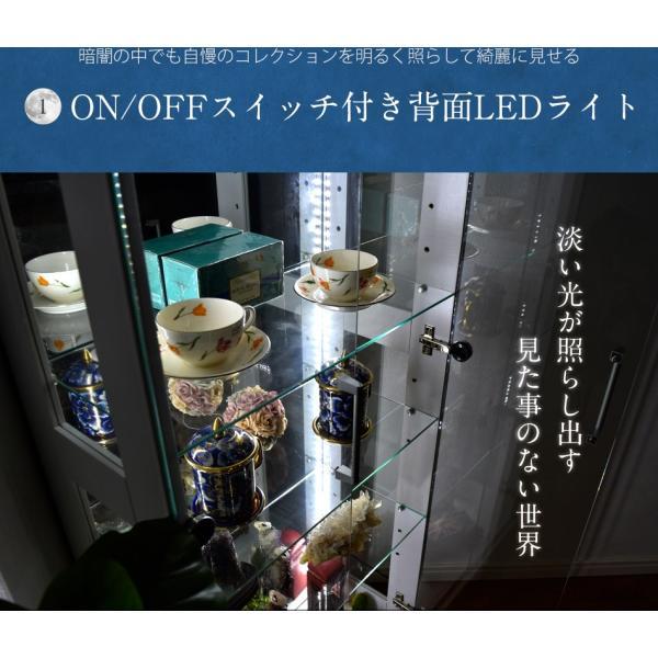 コレクションケース 完成品 側面LED付きコレクションケース|kaguone|06