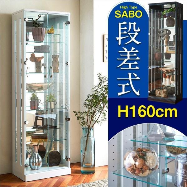 コレクションケース ガラスケース 完成品フィギュアケース 木製コレクションケース|kaguone