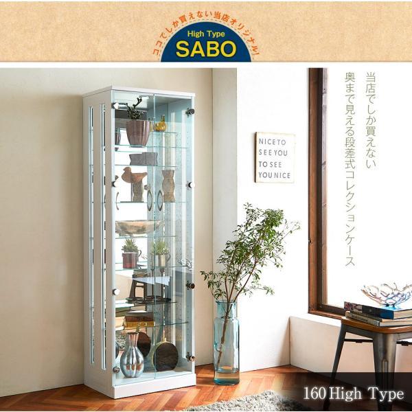 コレクションケース ガラスケース 完成品フィギュアケース 木製コレクションケース|kaguone|02