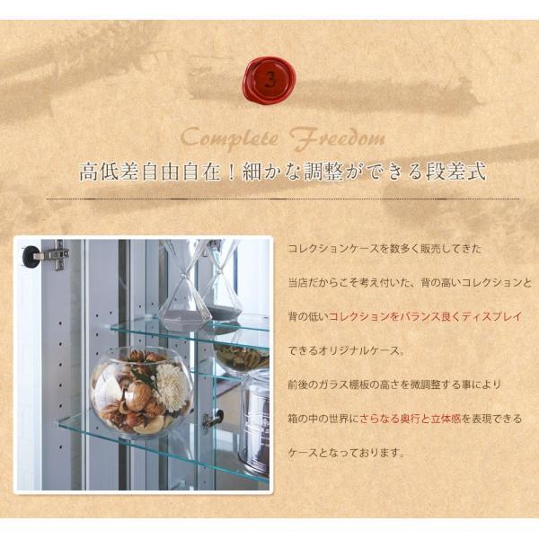 コレクションケース ガラスケース 完成品フィギュアケース 木製コレクションケース|kaguone|12