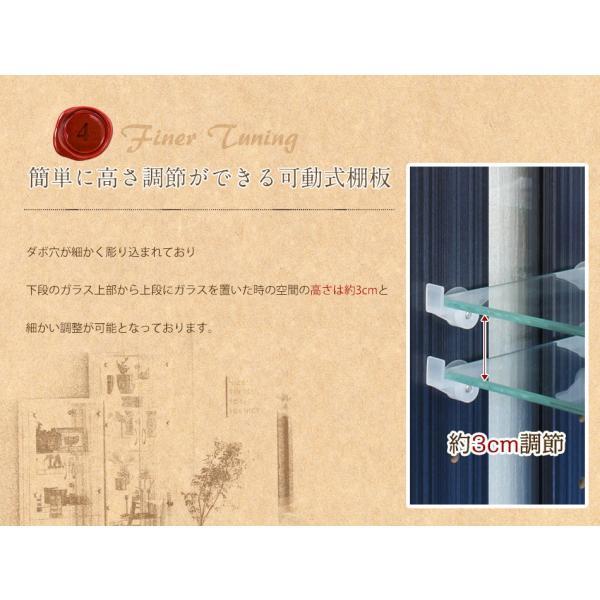 コレクションケース ガラスケース 完成品フィギュアケース 木製コレクションケース|kaguone|13