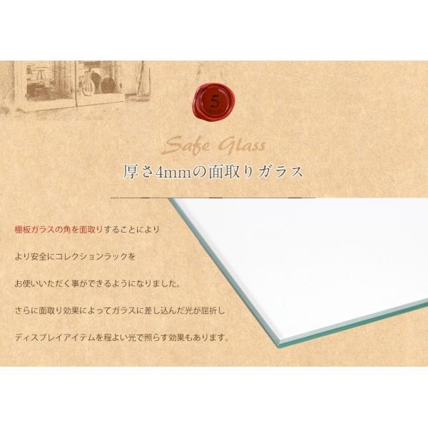 コレクションケース ガラスケース 完成品フィギュアケース 木製コレクションケース|kaguone|14