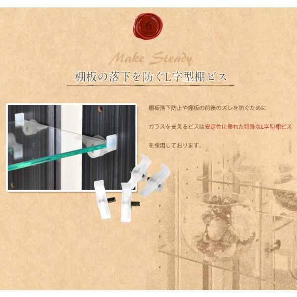 コレクションケース ガラスケース 完成品フィギュアケース 木製コレクションケース|kaguone|15
