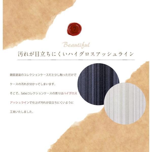 コレクションケース ガラスケース 完成品フィギュアケース 木製コレクションケース|kaguone|17