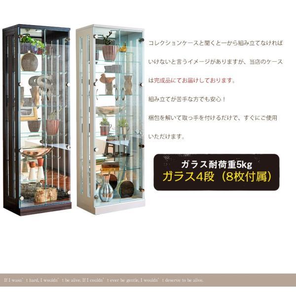 コレクションケース ガラスケース 完成品フィギュアケース 木製コレクションケース|kaguone|20