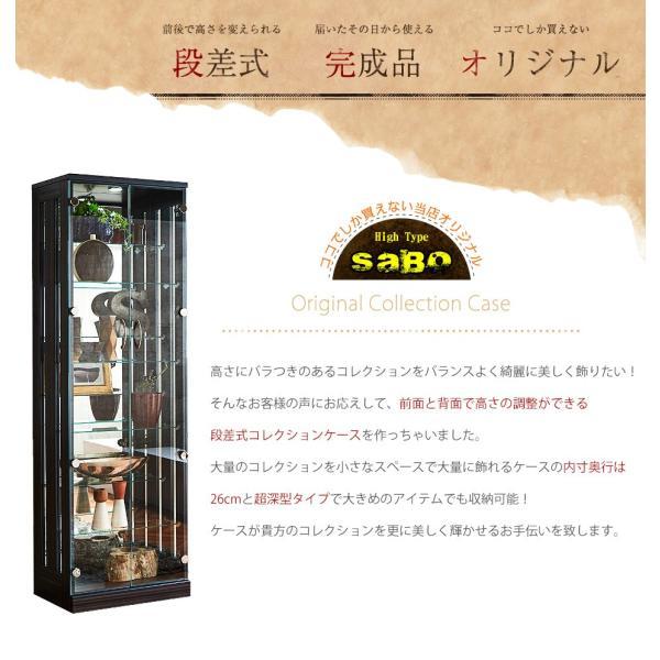 コレクションケース ガラスケース 完成品フィギュアケース 木製コレクションケース|kaguone|08