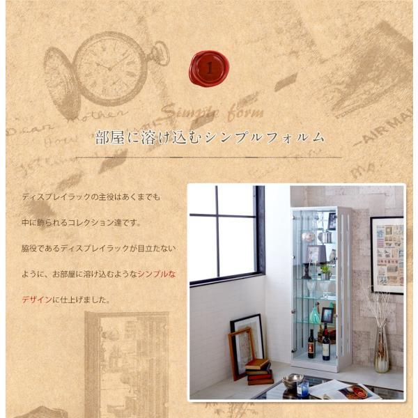 コレクションケース ガラスケース 完成品フィギュアケース 木製コレクションケース|kaguone|09