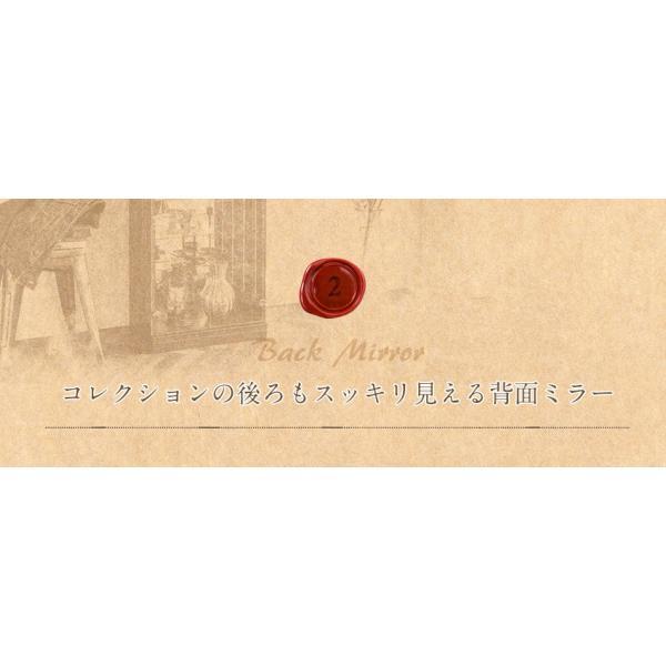 コレクションケース ガラスケース 完成品フィギュアケース 木製コレクションケース|kaguone|10