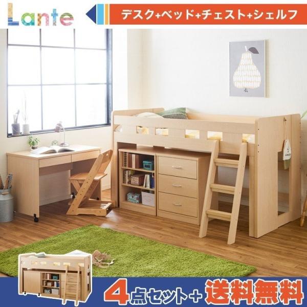 システムベッド システムベット ベッド ベット 子供 ロフトベッド|kaguone