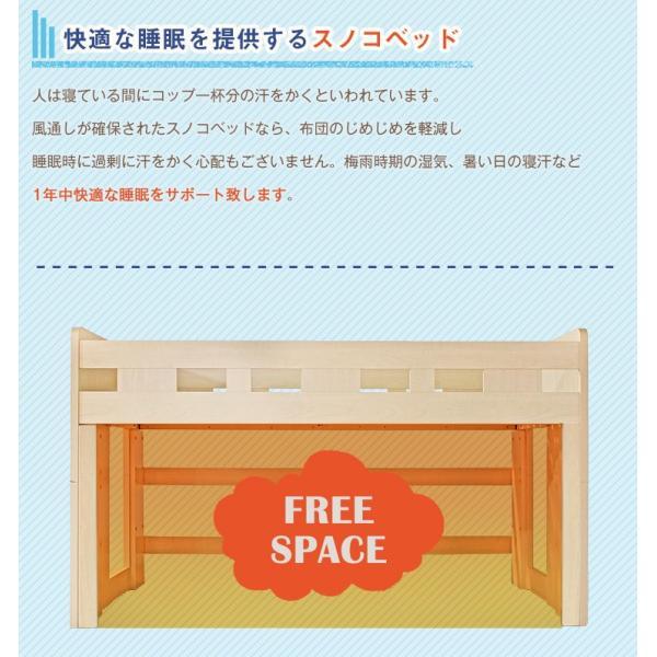 システムベッド システムベット ベッド ベット 子供 ロフトベッド|kaguone|11