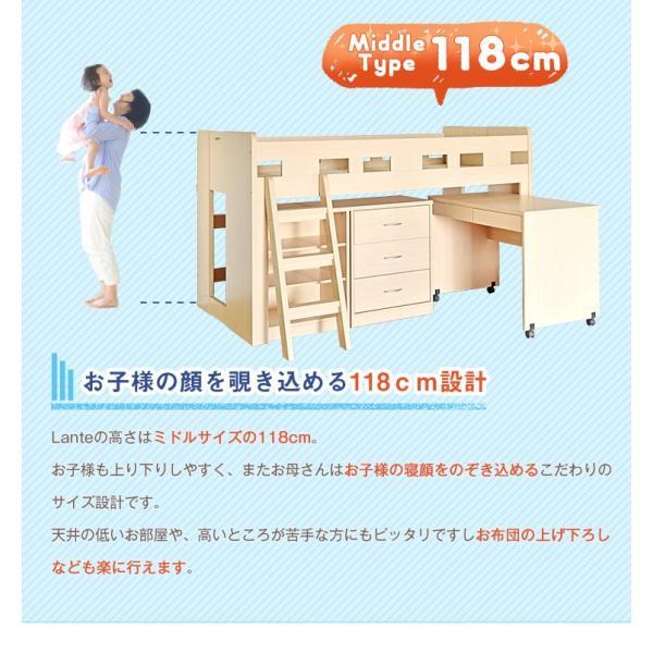 システムベッド システムベット ベッド ベット 子供 ロフトベッド|kaguone|13