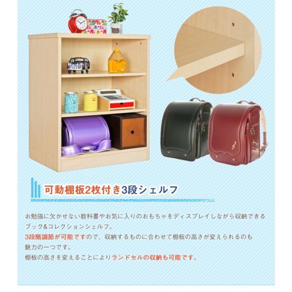 システムベッド システムベット ベッド ベット 子供 ロフトベッド|kaguone|16