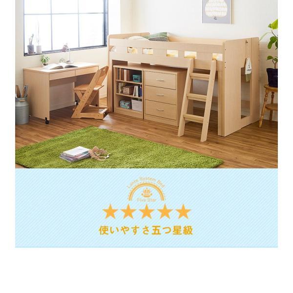 システムベッド システムベット ベッド ベット 子供 ロフトベッド|kaguone|17