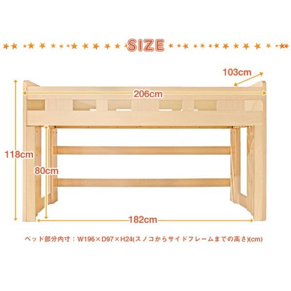 システムベッド システムベット ベッド ベット 子供 ロフトベッド|kaguone|18