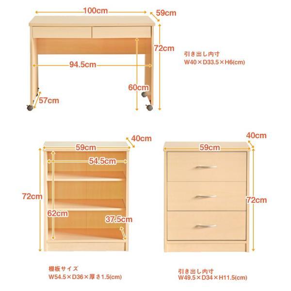 システムベッド システムベット ベッド ベット 子供 ロフトベッド|kaguone|19
