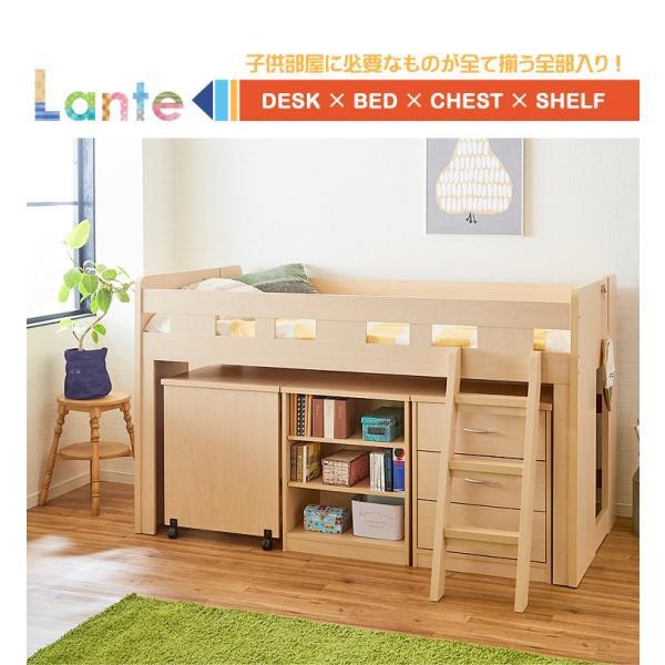 システムベッド システムベット ベッド ベット 子供 ロフトベッド|kaguone|20