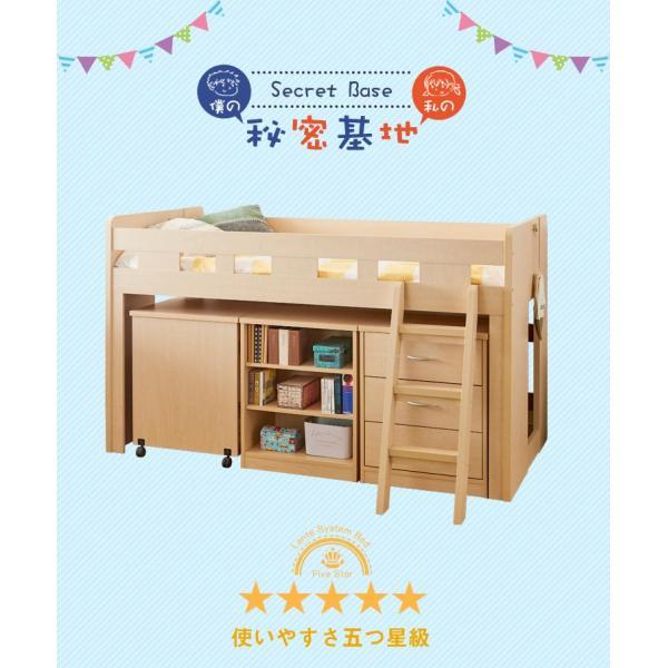 システムベッド システムベット ベッド ベット 子供 ロフトベッド|kaguone|03
