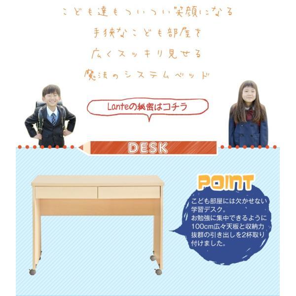 システムベッド システムベット ベッド ベット 子供 ロフトベッド|kaguone|06