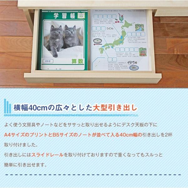システムベッド システムベット ベッド ベット 子供 ロフトベッド|kaguone|08