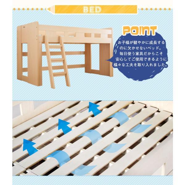 システムベッド システムベット ベッド ベット 子供 ロフトベッド|kaguone|10
