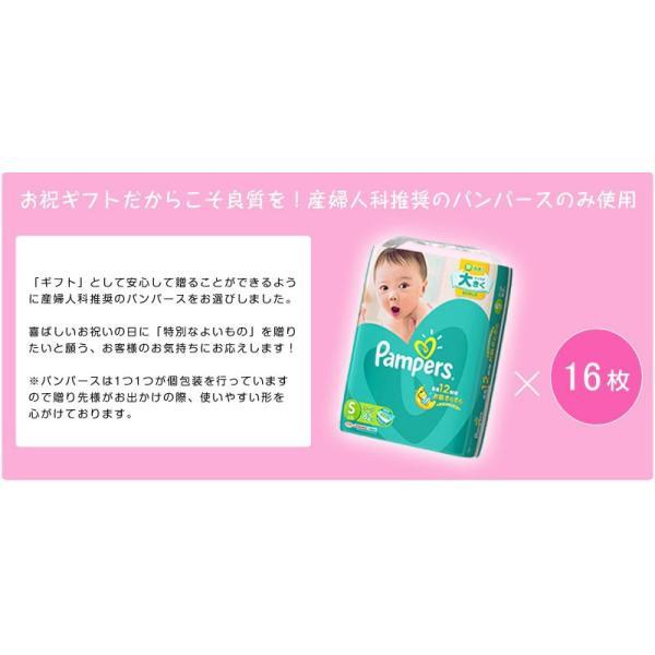 ディズニー おむつケーキ オムツケーキ|kaguone|04