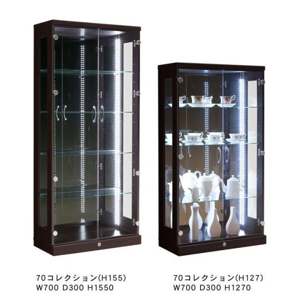 フィギュアケース コレクションケース|kaguone|03