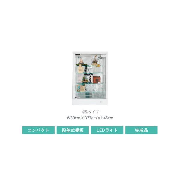 コレクションケース フィギュア 完成品|kaguone|03