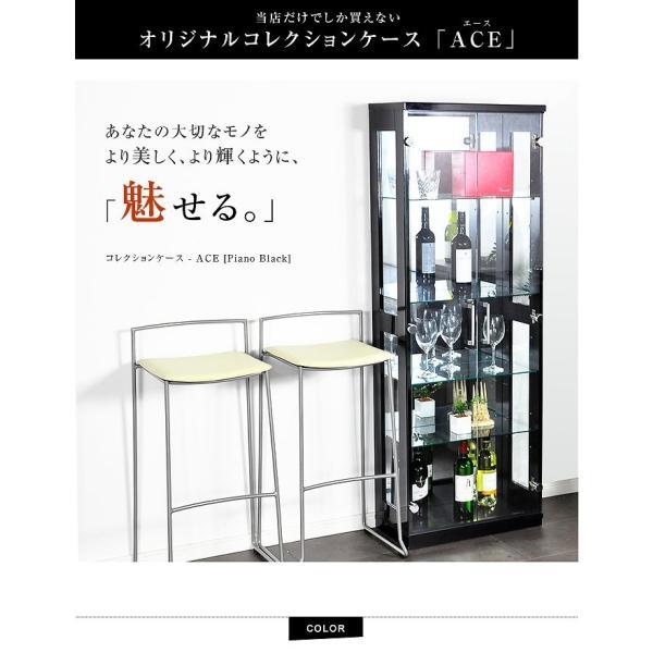 コレクションケース フィギュアケース 完成品ガラスケース 木製コレクションケース ロータイプ|kaguone|03