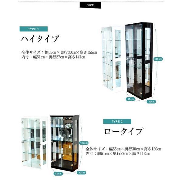 コレクションケース フィギュアケース 完成品ガラスケース 木製コレクションケース ロータイプ|kaguone|06