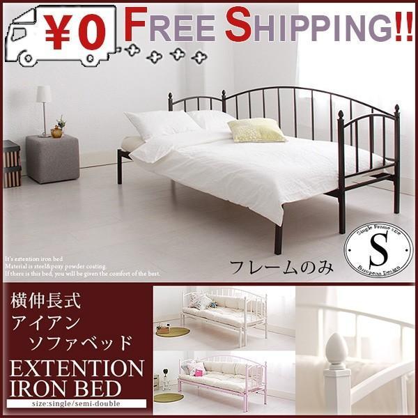 ベッド シングル パイプ ベッドフレーム