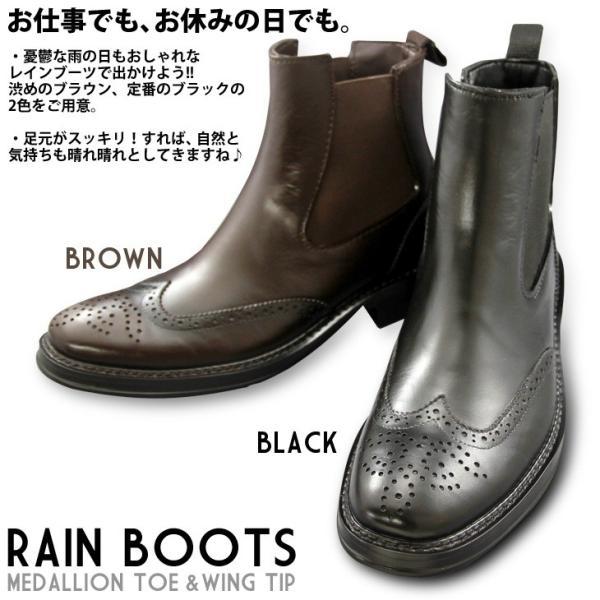 G&BウイングチップサイドゴアブーツレインブーツメンズGB-3139長靴レインシューズビジネスエンジニアアウトドア紳士靴