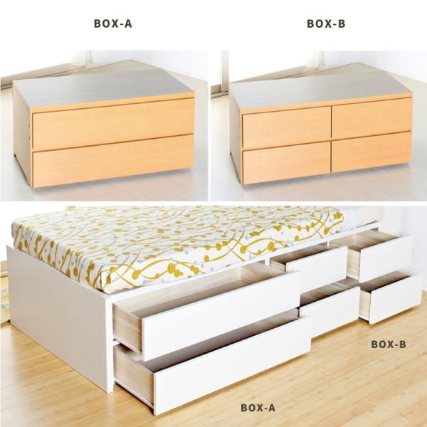 セミシングル 収納ベッド 日本製 コンセント 選べる引出 2BOX ライトル 幅83cm #14|kaguranger|03