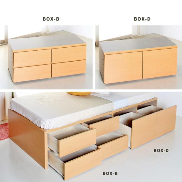 セミシングル 収納ベッド 日本製 コンセント 選べる引出 2BOX ライトル 幅83cm #14|kaguranger|05