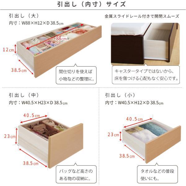 セミシングル 収納ベッド 日本製 コンセント 選べる引出 2BOX ライトル 幅83cm #14|kaguranger|07