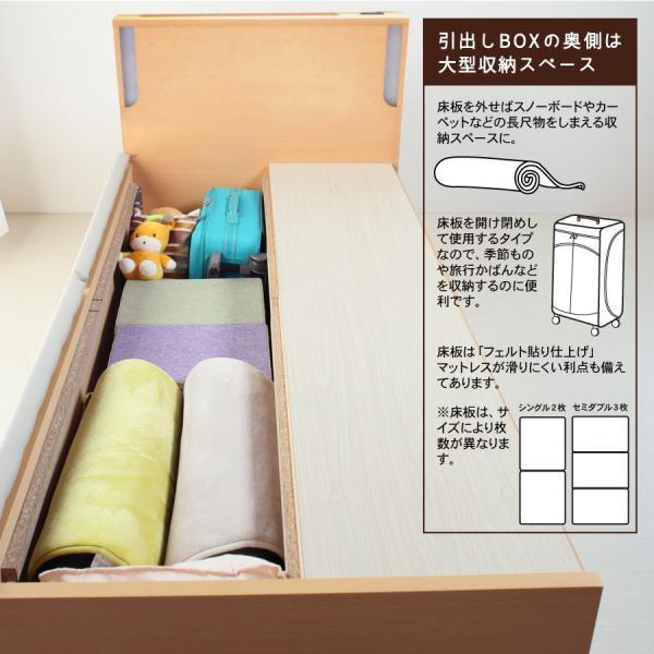 引き出し付き 収納ベッド ノートン/スコット  セミダブルベッド  フレームのみ|kaguranger|05