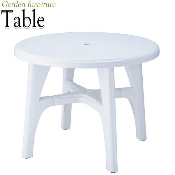 ガーデンテーブル 机 テーブル サイドテーブル 丸型 丸テーブル ガラステーブル 業務用 CR-0592