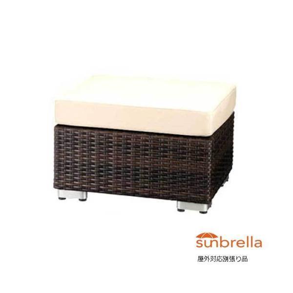 ラタン風ガーデンソファースツール   屋外用クッションタイプ 籐 rhodes2-stool