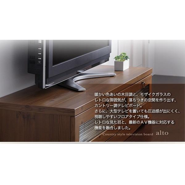 テレビ台 テレビボード 幅120cm おしゃれ 収納付き ロータイプ カントリー調 kagustyle 02