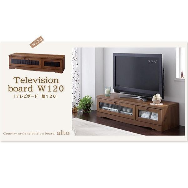 テレビ台 テレビボード 幅120cm おしゃれ 収納付き ロータイプ カントリー調 kagustyle 11