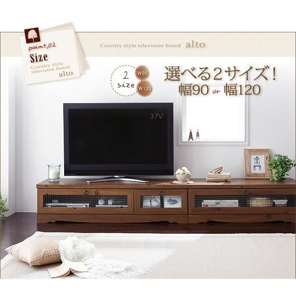 テレビ台 テレビボード 幅120cm おしゃれ 収納付き ロータイプ カントリー調 kagustyle 05