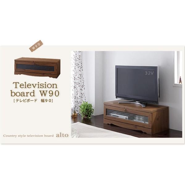 テレビ台 テレビボード 幅120cm おしゃれ 収納付き ロータイプ カントリー調 kagustyle 10